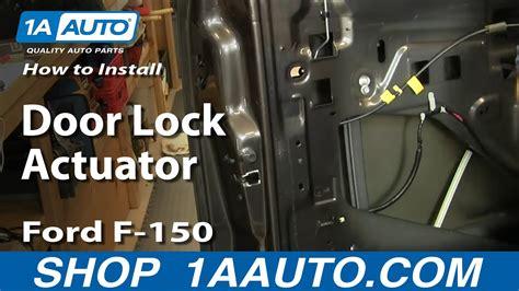 install replace door lock actuator ford