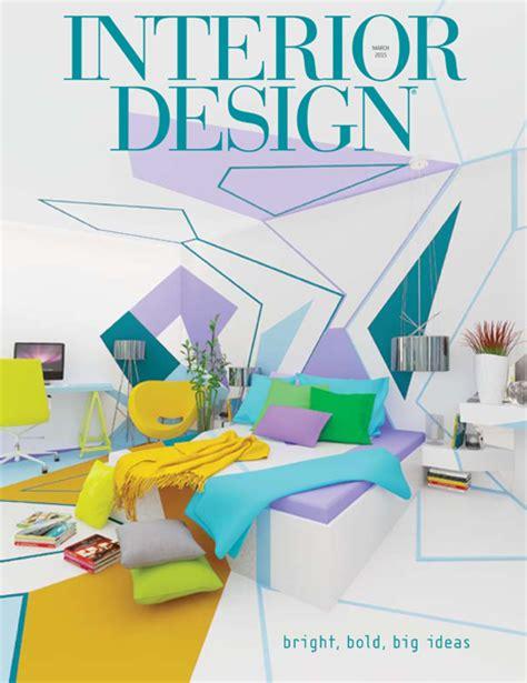 interior design march