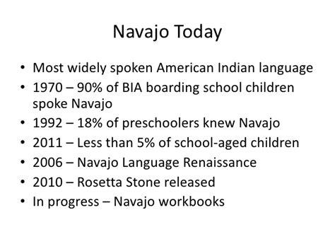 rosetta stone navajo language endangered languages