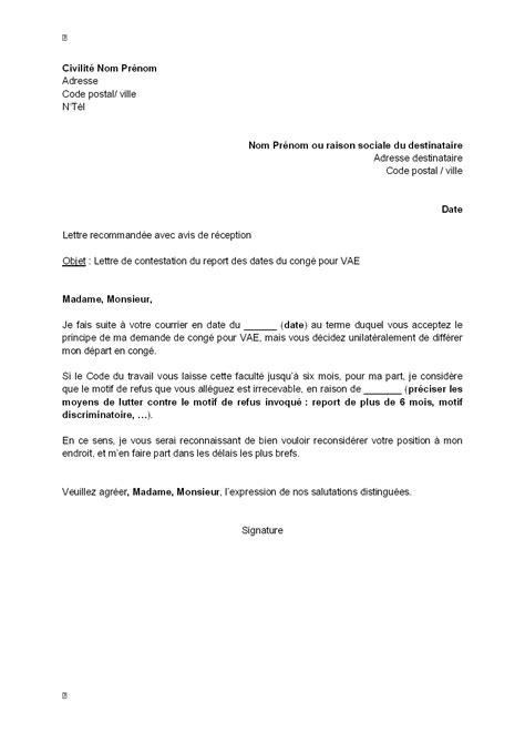 Lettre De Motivation Vendeuse Luxe Sans Experience lettre de motivation sans exp 233 rience employment application