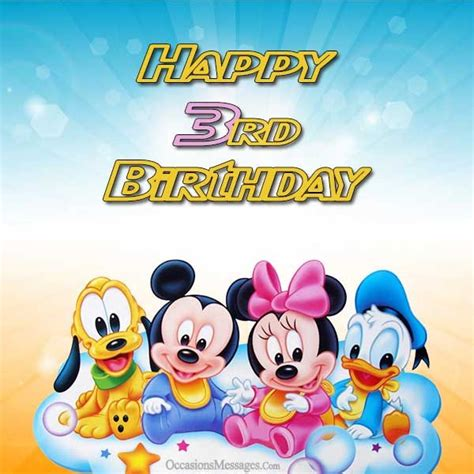 Happy 3rd Birthday Quotes For My 3rd Birthday Wishes And Messages Occasions Messages