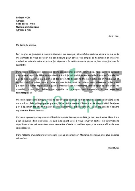 Lettre De Motivation Ecole Technicien Lettre De Motivation Pour Un Emploi De Technicien En Mat 233 Riel M 233 Dical Confirm 233 Pratique Fr