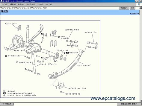 nissan repair diagrams 22 wiring diagram images wiring
