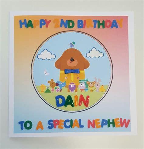 Godson 1st Birthday Card Hey Duggee Birthday Card Personalised Grandson Nephew Son
