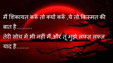 top gujarati shayari hd wallpapers   latest