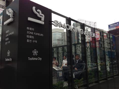 mayor tear   smoking area   toshima  true safe community  japan times