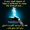 Image result for عکس نوشته انگليسي با ترجمه فارسي