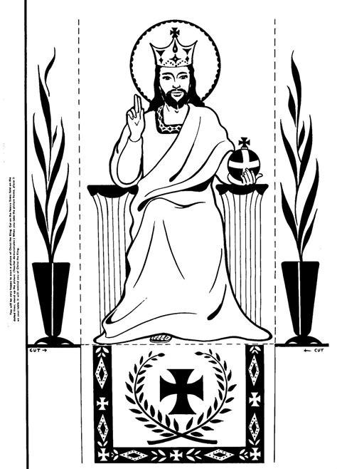 Solemnidad de Cristo Rey - Domingo 34 del Tiempo Ordinario