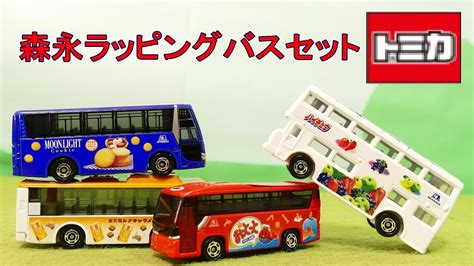 Tomica Morinaga tomica morinaga gift set is released in march 2017