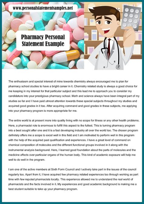 excellent pharmacy personal statement sle personal