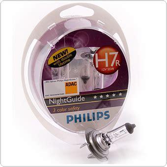 Update Lu Philips philips 12v h7 55w ngrdl 3color arnica avtomobilska
