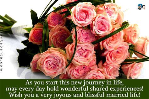 Wedding Wishes New Journey by Wedding Wishes Ecard
