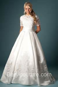 unusual ball gown high neck satin cut out lace beaded