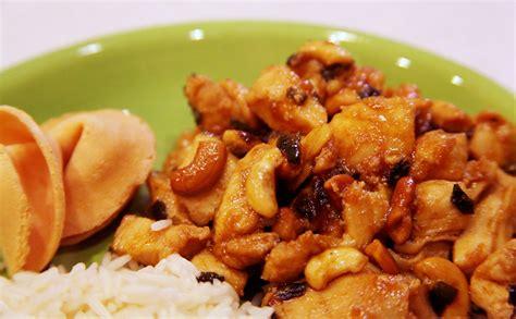 Chicken And Cashews by Cashew Chicken