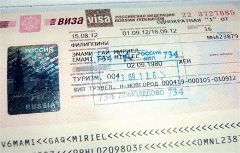Support Letter For Russian Visa worldwide russian visa requirements tickets story