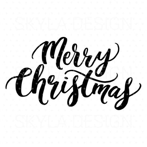 merry clipart quotes svg file clipart