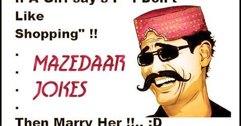 wallpaper whatsapp wala hindi jokes 101 whatsapp status hansane wala funny mareez