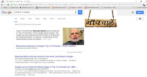 Felon Search Engine Search Engine Got Showing Un Ethical News