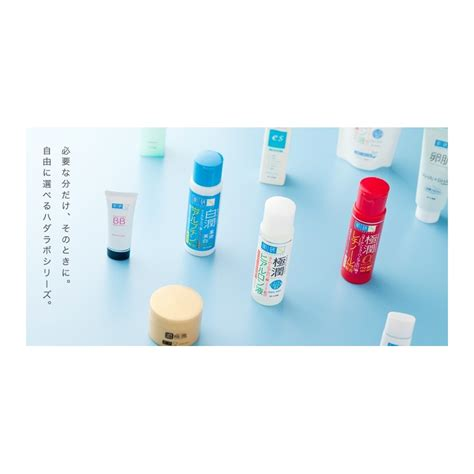 Pelembab Hyaluronic Acid Hada Labo Gokujyun Hyaluronic Acid Hydrating Milk