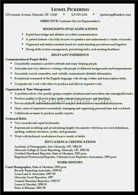 examples of resumes how to write a dance resume with