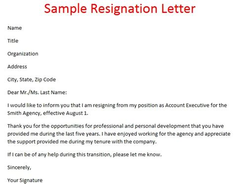 sample of a resignation letter samples of resignation letters