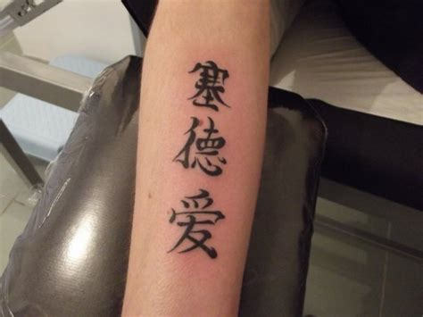 tatto lettere lettre chinoise piercing