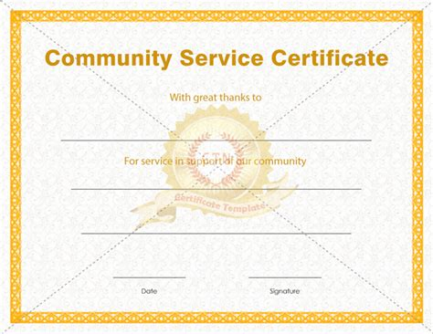 community service certificate template download pdf