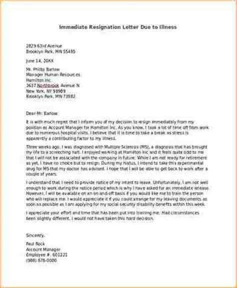 Resignation Letter Academic 12 Basic Resignation Letter Academic Resume Template