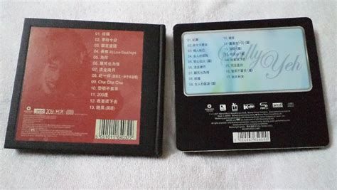 cd format xrcd sally yeh 葉蒨文 xrcd sold