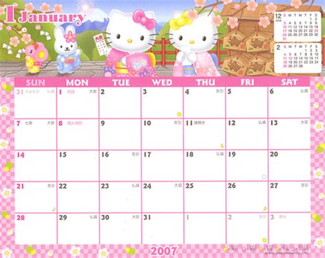 printable calendar 2016 hello kitty hello kitty calendar imagui