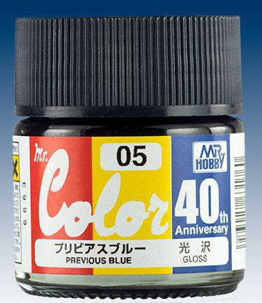 40th anniversary color mr color 40th anniversary
