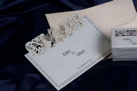 Wedding Card Design Sri Lanka by Creative Wedding Cards Sri Lanka Wedding Invitations