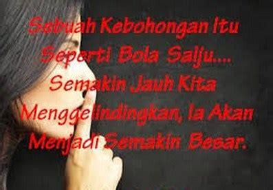 kata kata galau sedih romantis buat pacar the knownledge