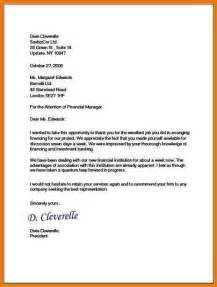 Good Business Letter Samples and layout of good business letters business letter format 04 jpg