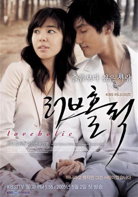 film korea psikopat yasak aşk aşk 220 231 geni imkansız aşk yandere t 252 r 252 nde