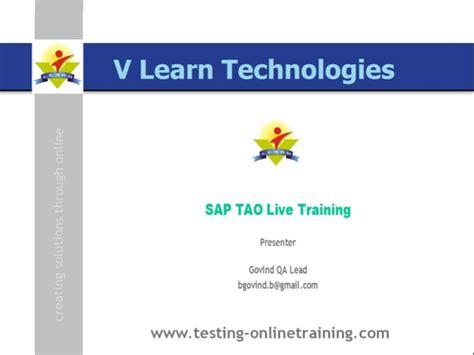sap testing tutorial ppt hp alm hp qc 11 qc 11 quality center 11 sap tao sap