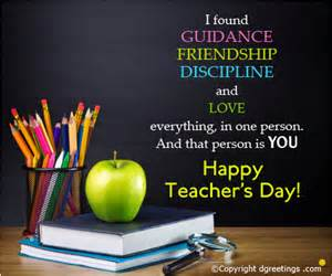 teachers day messages teachers day special messages