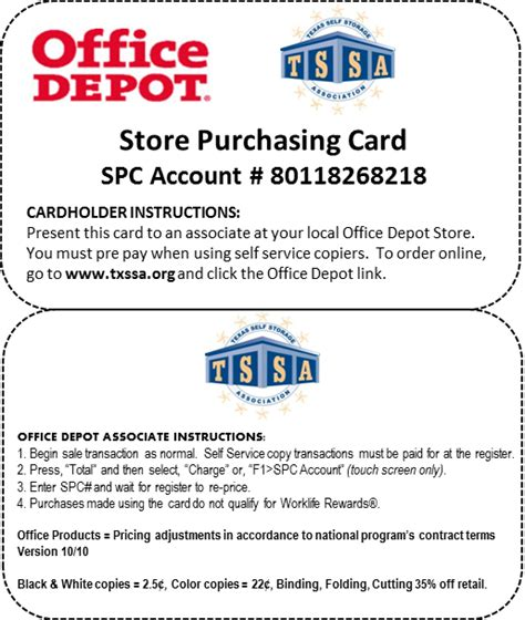 Office Depot Coupons Technology Include | office depot business cards coupon code image collections