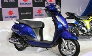 Suzuki Access 125cc Price Suzuki Access 125 Car Interior Design