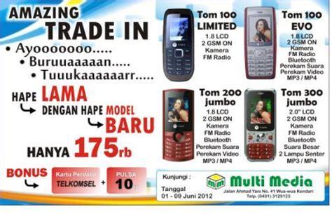 Hp Multimedia Kendari multimedia kendari amazing trade in