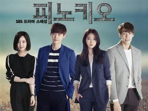 one sunny day korean film korean drama pinocchio premieres this july on gma7