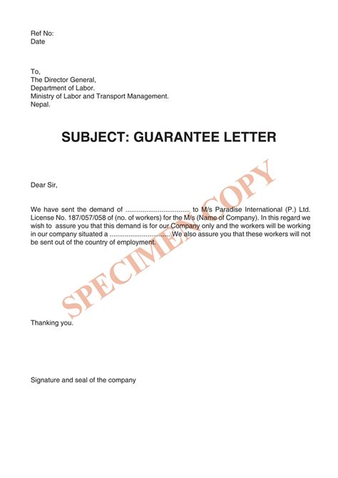 Guarantee Letter Hotel Sle Paradise International Manpower In Nepal Overseas In