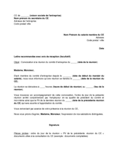 Modèle Convocation Réunion