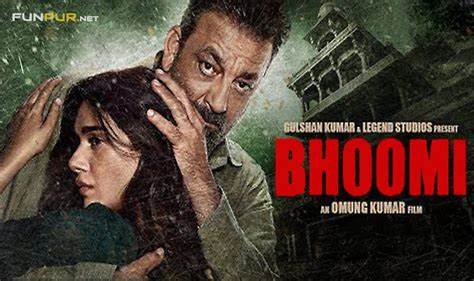 film india bhoomi bhoomi full movie box office collection 1st day 2nd 3rd