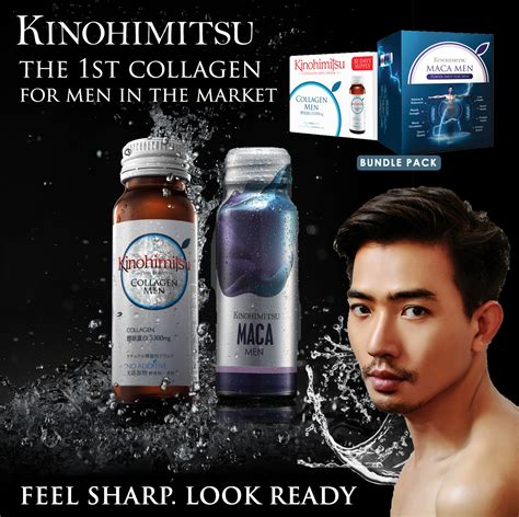 Kinohimitsu Collagen Indonesia buy kinohimitsu collagen deals for only s 156 8