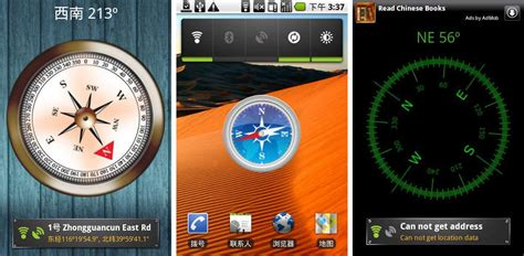 best compass apps for android - Android Compass App