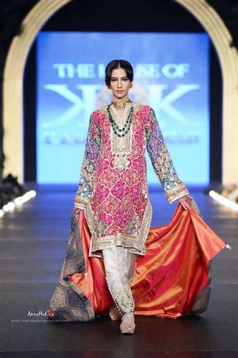latest indian designer bridal dresses wedding trends