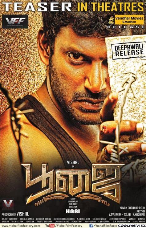 download film mahabharata net poojai 2014 full movie download coolmoviez