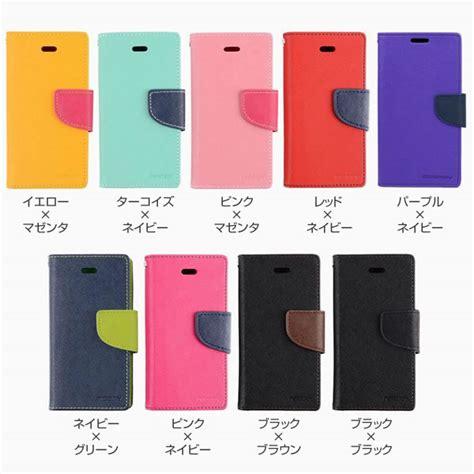 Flip Cover Asus Zenfone Selfie Goospery Fancy Diary Mercury 楽天市場 xperia z3 compact so 02g ケース 手帳型 コンビネーションカラー手帳型ケース
