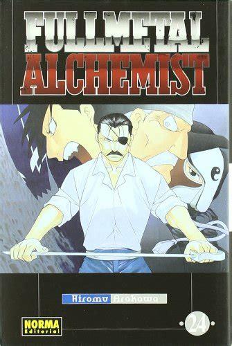 Fullmetal Alchemist Vol 25 awardpedia fullmetal alchemist vol 24